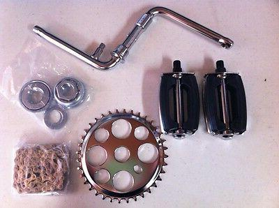 crank package 5 items for 20 bikes
